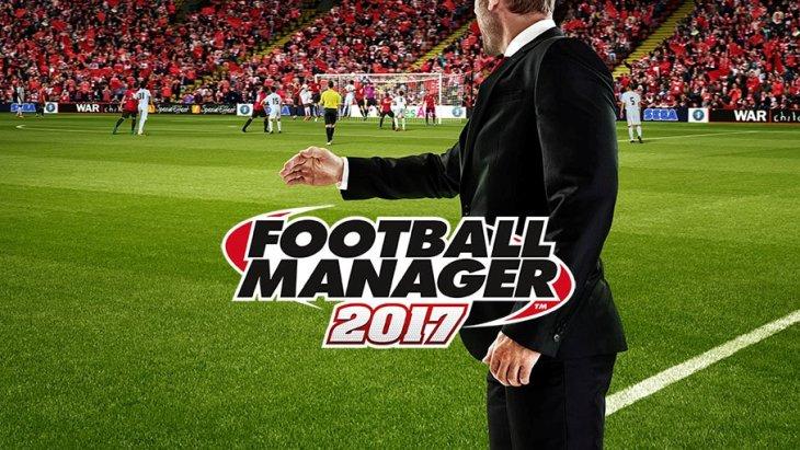 Football Manager 2017 появится на прилавках 4 ноября