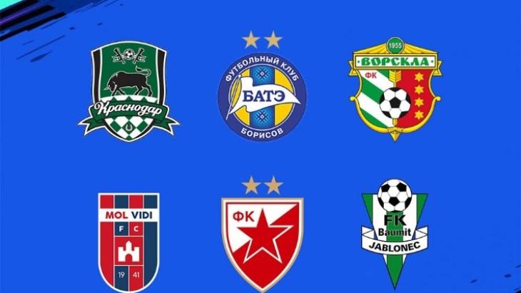 Игру пополнят шесть клубов