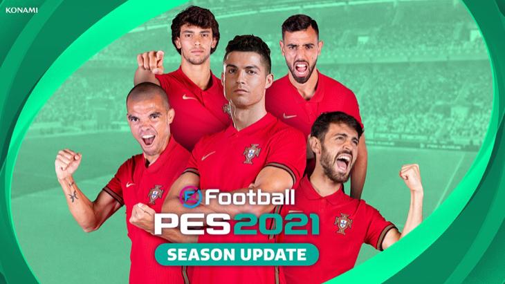 Сборная Португалии на обложке PES 2021