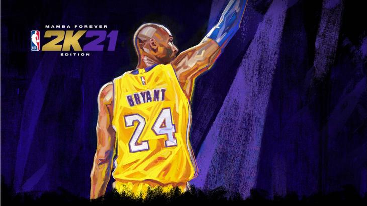 Коби Брайант на обложке NBA 2K21