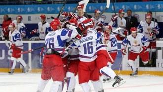 Радость россиян
