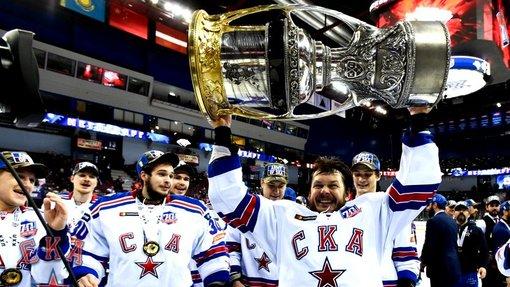 СКА — лучшая команда КХЛ сезона-2016/2017