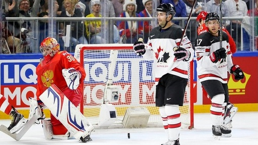 Канада празднует гол в ворота России