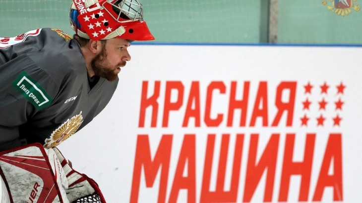 Россияне проведут вторую игру