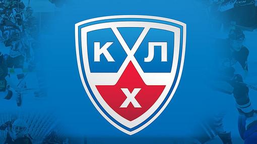 Назван рейтинг клубов КХЛ