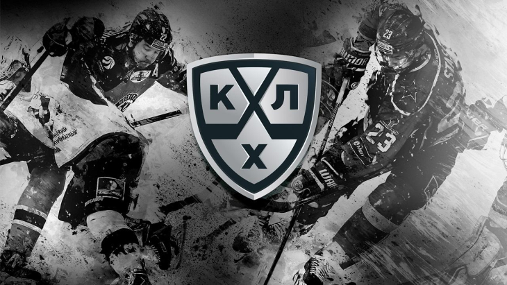 КХЛ утвердила состав дивизионов и структуру чемпионата в сезоне-2019/20