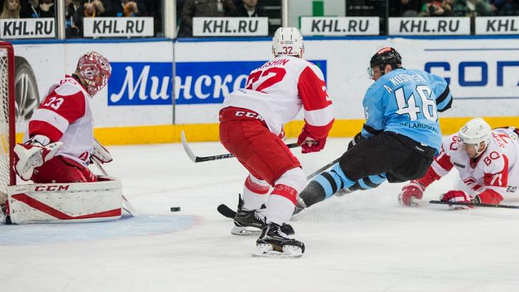 Минское «Динамо»
