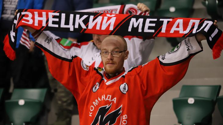 Болельщики новокузнецкого «Металлурга»