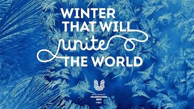 Слоган зимней Универсиады в Красноярске
