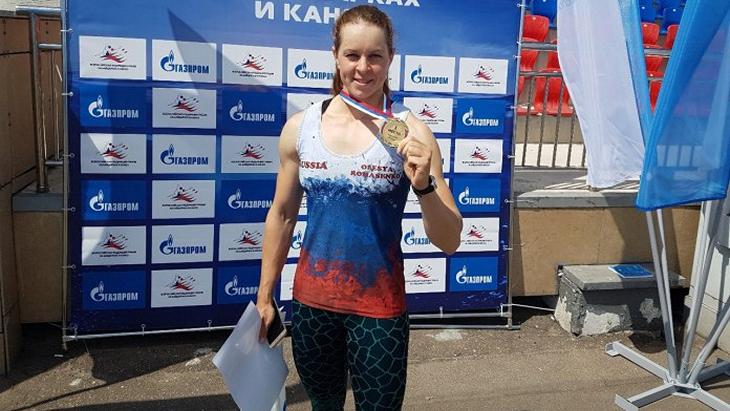 Олеся Ромасенко