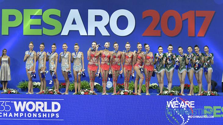 Россиянки завоевали очередное золото