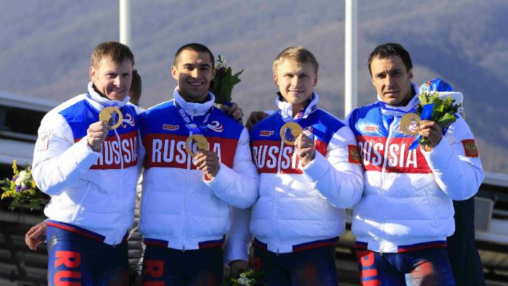 Российские бобслеисты лишились медалей