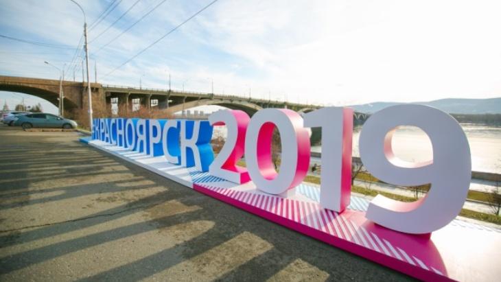 Соревнования проходят в Красноярске