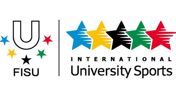 Универсиада 2023 года пройдет в Екатеринбурге