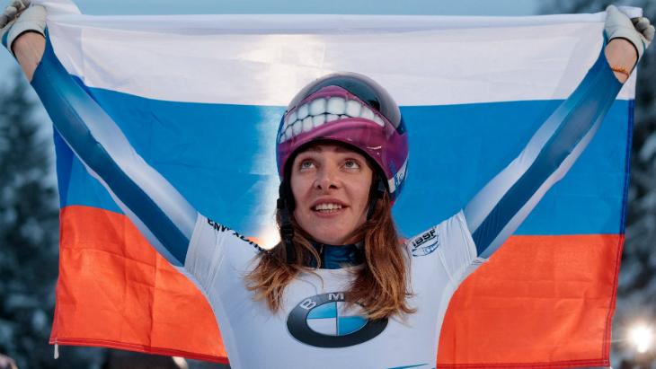Никитина выиграла этап Кубка мира в Инсбруке