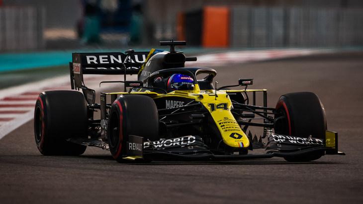 FIA утвердила календарь Формулы-1 на 2021 год
