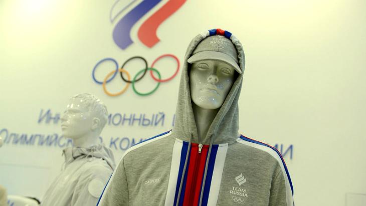 Новая формая сборной России