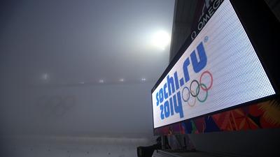 Туман мешает проведению соревнований