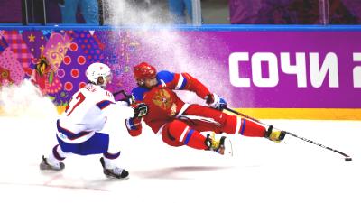 Россия — Норвегия
