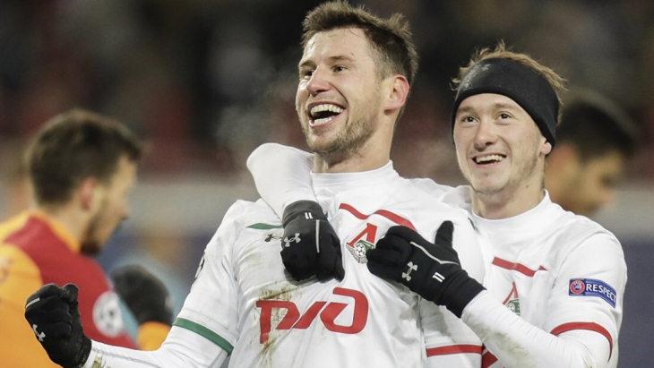 Ставки на футбол. Лига Чемпионов: Локомотив (Москва)- Шальке (Гельзенкирхен).