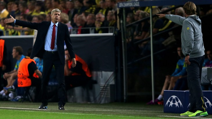 Арсенал боруссия дортмунд прогнозы