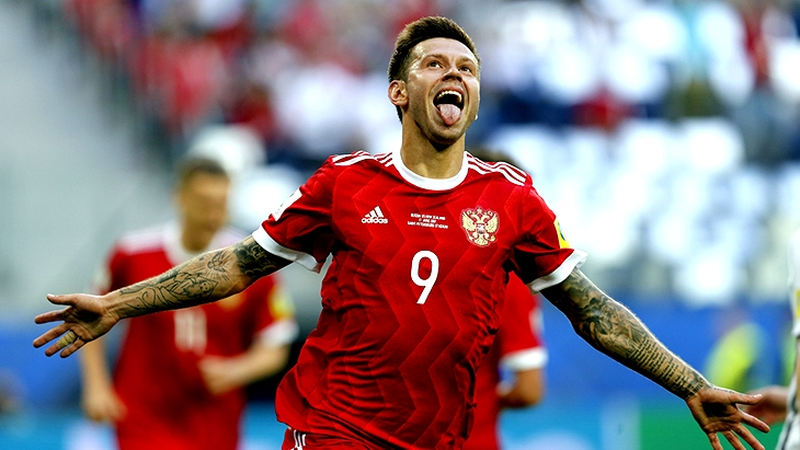 Футбол россия португалия прогнозы [PUNIQRANDLINE-(au-dating-names.txt) 49