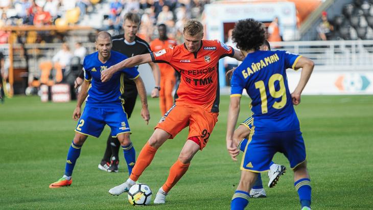 Ставки на спорт футбол урал где делать ставки на спорт в москве