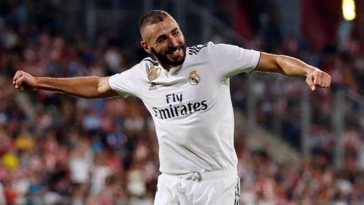 Прогноз на «Атлетик» — «Реал»