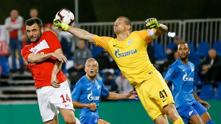 On- line матч зенит ювентус 17. 09
