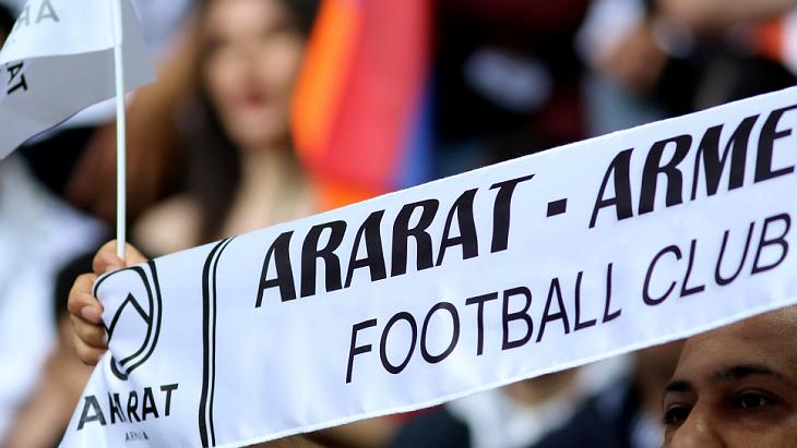 Прогноз на «Арарат-Армения» — «Линкольн»