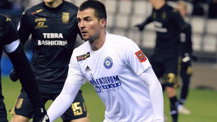 Прогноз на «Оренбург» — «Локомотив»