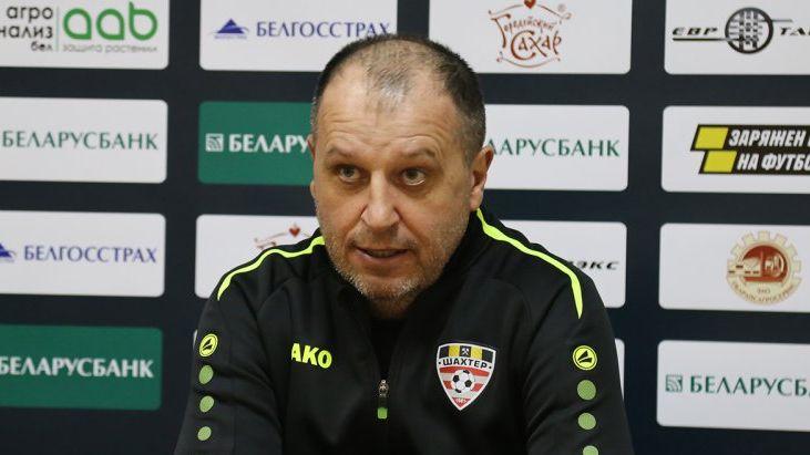 Прогноз и ставки на «Шахтер» Солигорск — «Смолевичи»