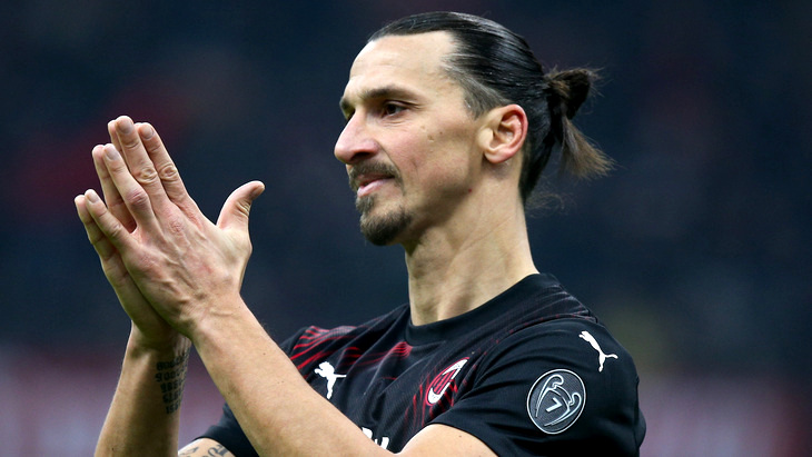 Прогноз и ставки на «Милан» — «Болонья»