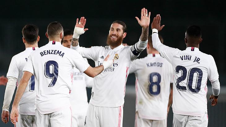 Прогноз и ставки на «Эльче» — «Реал»