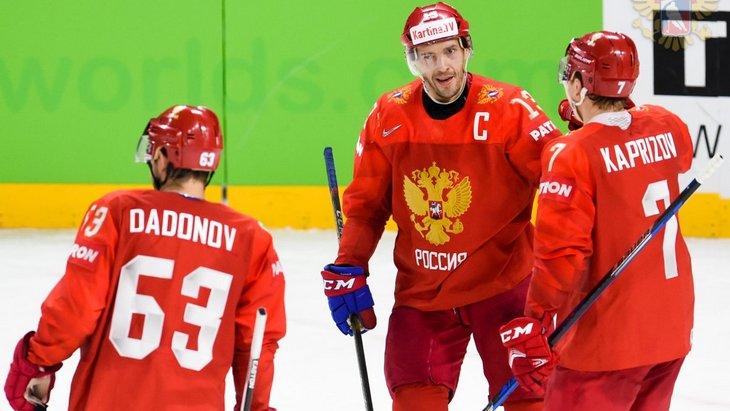 россия чехия хоккей сегодня ставки