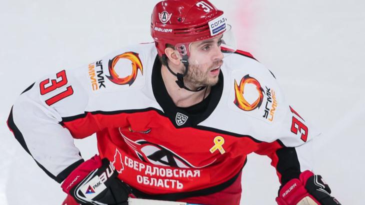 сегодня россия ставки хоккей